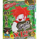 Grilled Korean Seaweed Original Taste 12x5g packs Kabuki Brand - Thai Snack