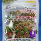 MAE-KAAN Mae-Kaan Pad Kapao Dried Spicies Set(Holy Basil,Chilli And Garlic Stir Fry),Authentic Thai