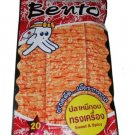 Squid Seafood Snack Bento 28g.
