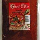 Red Curry Paste 500g (17.6 oz) – Nam Jai Brand