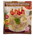 Consumer Products In Thailand Mama Thai Pre-Cooked Rice Soup Pork Flavor (50 Gm)