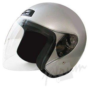 20Silver - NEW BIKER MOTORCYCLE OPEN FACE SILVER HELMET