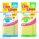Japan Koji Technical Double Eyelid Eye Tape (Wide/Narrow) ~30 pcs~w/Free Gift~