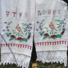 Organic Embroidery Cotton Towel, Fringe Modern Bathroom White Beach Towel, White Bath Towel, White P