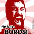 BORDS! Sticker