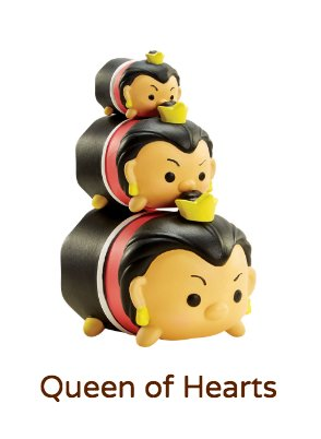 queen of hearts tsum tsum vinyl figurine 225 size small. Black Bedroom Furniture Sets. Home Design Ideas