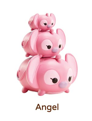 angel tsum tsum vinyl figurine 248 size large. Black Bedroom Furniture Sets. Home Design Ideas