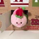 Day 22: Piglet (Plush Advent Calendar 2016) Disney Store Mini Tsum Tsum