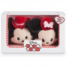Mickey and Minnie Valentines 2017 Tsum Tsum Set Disney Store