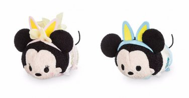 Mickey & Minnie Easter Mystery Box Disney Store Mini Tsum Tsum SET OF 2