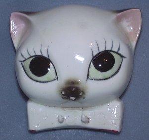 Cat Kitten Kitty String Ball Holder An Oldie!