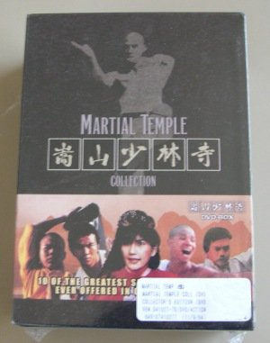 Martial Temple Collection Kung Fu Shaolin
