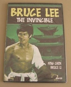 Bruce Lee The Invincible Bruce Li DVD Chen Xing