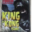 King of Kong Island dvd Barros Harris