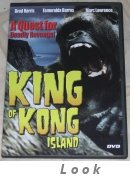 King of Kong Island dvd Barros Harris