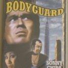 The Bodyguard Sonny Chiba