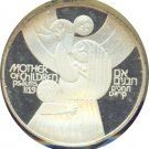 Israel 1979 50 Lirot Proof