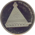 Israel 1978 25 Lirot Proof