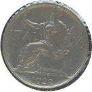 Italy 1922 1 Lira XF