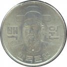 South Korea 1973 100 Won BU