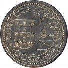 Portugal 1993 200 Escudos BU
