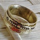 "Handmade Designer Silver Spin Ring Inscribed In Hebrew ""Ani Ledodi Vedodi Li"" Made In Israel"