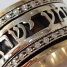 "Kabbalah Spinning Ring With ""Shema Israel"" inscribed in Hebrew. With White Zarconia"