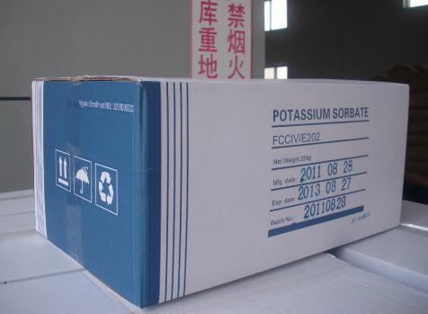Preservative function of potassium sorbate Potassium Sorbate