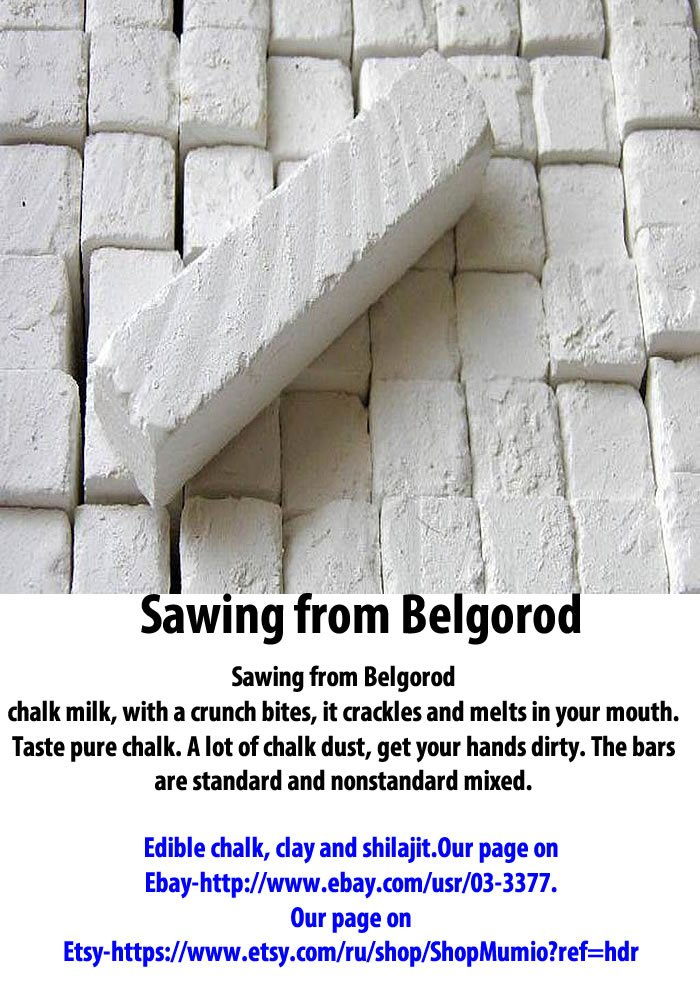 "Edible chalk, chalk chunks Russian,""Sawn Belgorod""+Chalk ""Bamboo"". 200gr .Free samples"