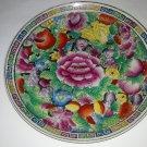 "RARE Hand Painted Chinese Plate 8 ¾"" Floral Design Gold Trim"
