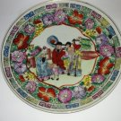 "RARE Hand Painted  8 ¾""  Chinese Plate"