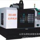 Vertical Machine Center VMC650