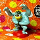 Machamp Pokemon Furuta Choco Egg Mini Figure Sun and Moon
