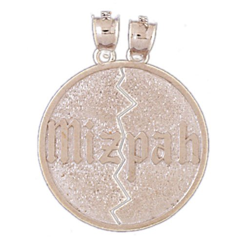 14K WHITE GOLD JEWISH CHARM - MIZPAH #11475