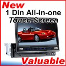 1 Din 7 Inch LCD Touch Screen Motorized DVD VCD CD MP3 MP4 DIVX TV FM USB SD Player