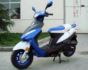 Gas Scooter (100MPG)