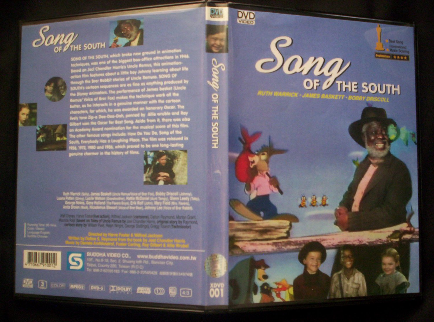 Song Of The South DVD 1946