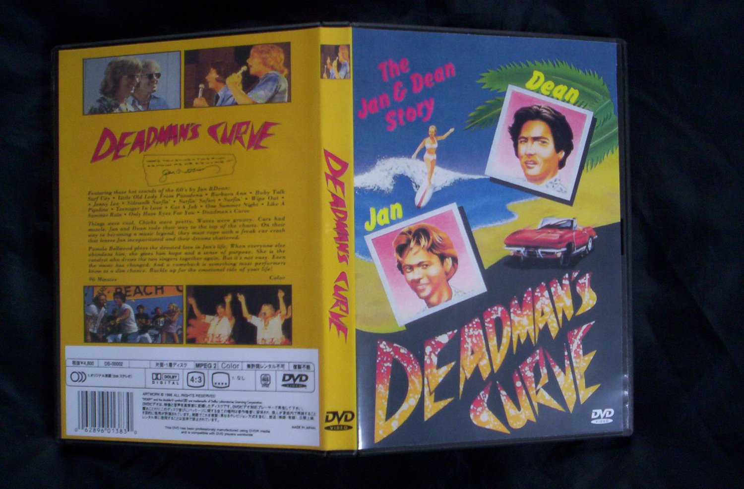 Deadman's Curve DVD The Jan and Dean Story 1978