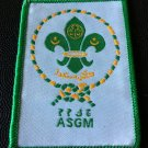 Mauritania Official Scouts & Guides Association Badge in English & Arabic