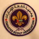 Emirates Scout Association Official Big badge in Arabic & English