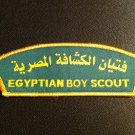 Boy Scouts of Egypt Egyptian Boy Scout Official Shoulder Badge English & Arabic