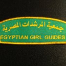 Girl Scouts or Girl Guides of Egypt Official Shoulder Badge in English & Arabic