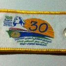 Celebrating 100 Years of Arab Scouting 30th Arab Scout Jamboree Cloth Woggle