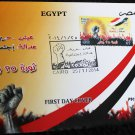 Freedom, Social Justice Egyptian Revolution 25th January Cover Stamp Bread MH
