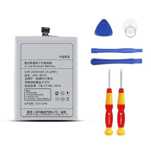 Battery BT41 For Meizu MX3 Pro Battery Free Shipping Tools