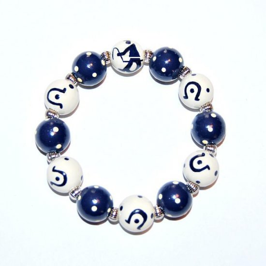 Helping Horse Handpainted Stretch Bracelet -Navy
