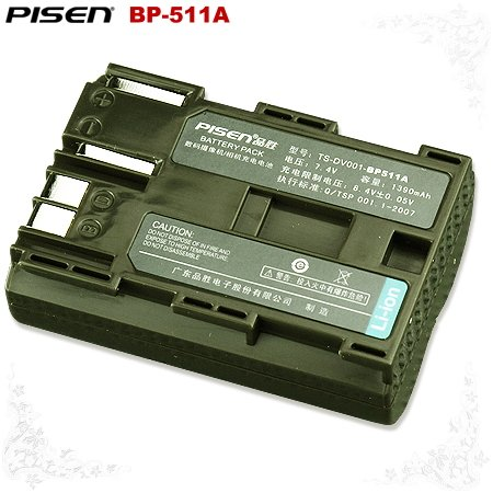 Pisen Canon BP-511A BP512 BP-514 BP514 Camera Battery Free Shipping