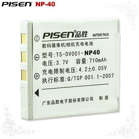 Fujifilm FinePix F470 Zoom Z1 JV250 NP-40 Pisen Camera Battery Free Shipping