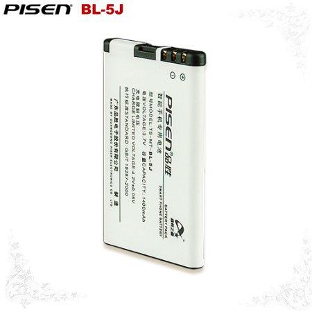 Nokia 5236 Nokia 5238 Nokia C3 Model BL-5J Pisen Phone Battery Free Shipping