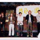 ARASHI - Johnny's Shop Photo #079